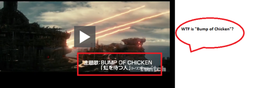 Bump of Chicken is a Japanese rock band